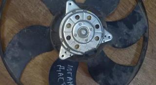 Вентилятор за 111 тг. в Нур-Султан (Астана)
