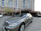 Mercedes-Benz S 500 2007 года за 4 900 000 тг. в Алматы – фото 2