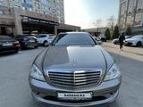 Mercedes-Benz S 500 2007 года за 4 900 000 тг. в Алматы – фото 3