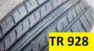 175 70 r14 Triangle TR-928 за 10 740 тг. в Алматы