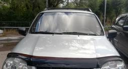 Chevrolet Niva 2015 года за 4 500 000 тг. в Караганда – фото 2