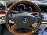 Mercedes-Benz S 500 2009 года за 11 200 000 тг. в Алматы – фото 4