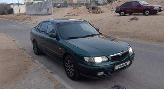 Mazda 626 1998 года за 1 600 000 тг. в Актау