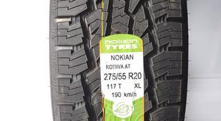 Шины Nokian 275/55/r20 Rotiva AT за 110 000 тг. в Алматы