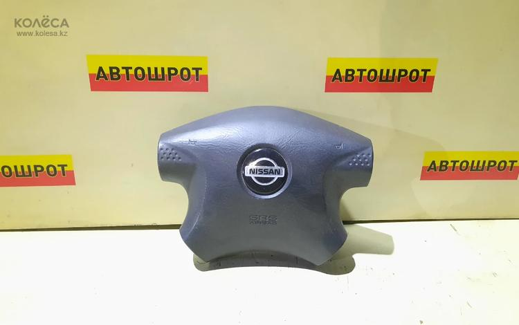 Накладка на руль подушка аирбэг Примера Алмера Микра за 5 000 тг. в Караганда