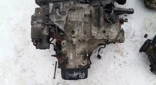 Контрактная мкпп коробка механика Мазда Кседос Mazda Xedos 6 2.0… за 65 000 тг. в Семей