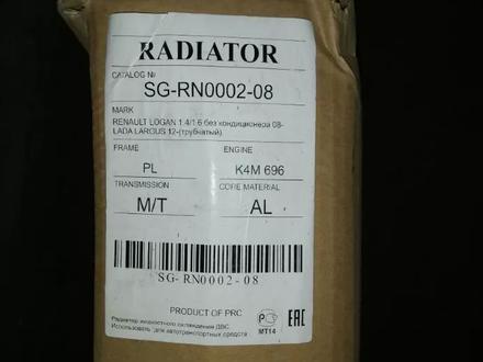 Радиатор основной за 12 000 тг. в Павлодар