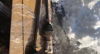 Полуось граната дискавери 2 за 15 000 тг. в Алматы