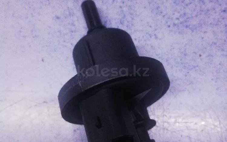 Клапан адсорбер за 10 000 тг. в Алматы