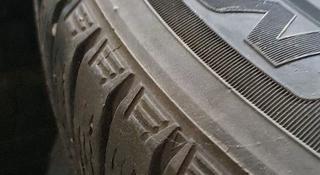 Комплект зимней резины Marshal за 50 000 тг. в Алматы
