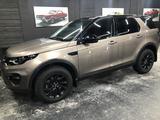 Land Rover Discovery Sport 2017 года за 18 000 000 тг. в Усть-Каменогорск – фото 2