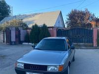 Audi 80 1991 года за 1 500 000 тг. в Алматы