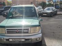 Mitsubishi Pajero IO 1998 года за 3 200 000 тг. в Алматы