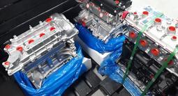 Двигатель G4FC 1.6 Kia Rio за 650 000 тг. в Нур-Султан (Астана)