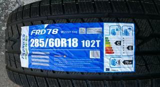 Шины Farroad 285/60/r18 FRD78 за 35 000 тг. в Алматы