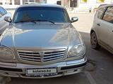 ГАЗ 31105 (Волга) 2007 года за 1 250 000 тг. в Актау