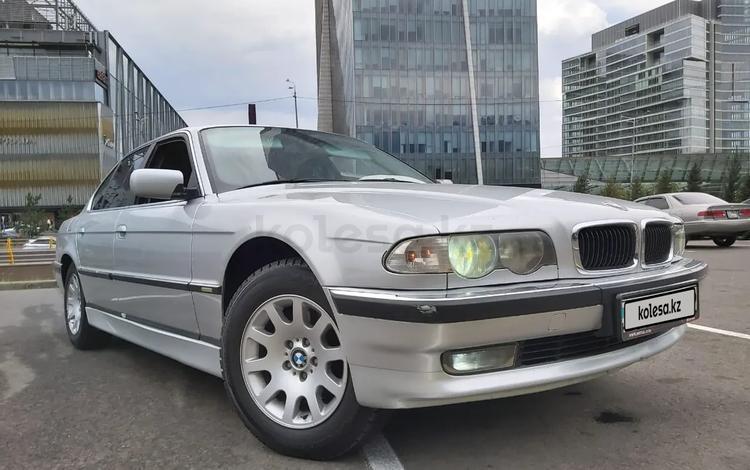 BMW 728 1998 года за 3 000 000 тг. в Алматы