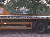 Эвакуатор Грес в Отеген-Батыр – фото 2