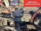 Двигатель, Volvo d12d, 420 в Каскелен