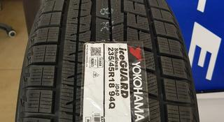 235/45R18 IG60 YOKOHAMA made in japan за 54 980 тг. в Алматы