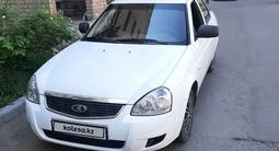 ВАЗ (Lada) Priora 2170 (седан) 2014 года за 2 580 797 тг. в Усть-Каменогорск