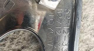 Ободки на туманки за 5 000 тг. в Тараз
