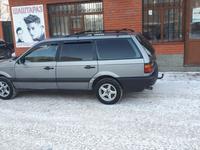 Volkswagen Passat 1990 года за 1 450 000 тг. в Нур-Султан (Астана)