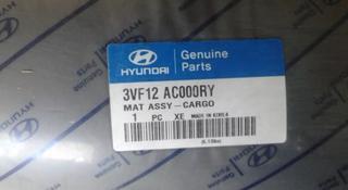 Полик В Багажный Отсек Ковровый НА Hyundai Grandeur за 8 500 тг. в Алматы