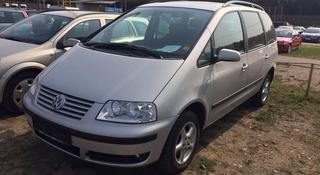 Volkswagen SHARAN в Павлодар
