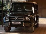 Mercedes-Benz G 63 AMG 2013 года за 41 000 000 тг. в Алматы