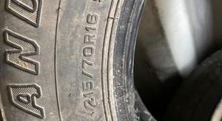 215 70 16 1балон новый dunlop шины за 15 000 тг. в Алматы