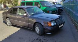 Mercedes-Benz E 220 1993 года за 1 500 000 тг. в Жезказган – фото 5