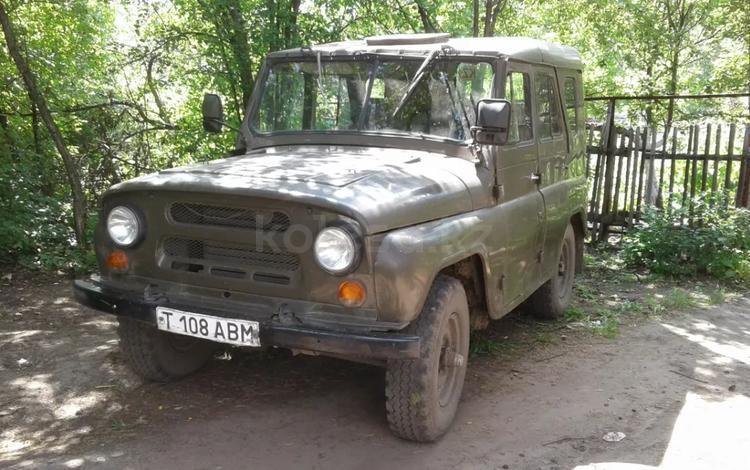 УАЗ 469 1980 года за 650 000 тг. в Петропавловск