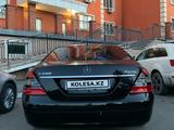 Mercedes-Benz S 500 2008 года за 9 000 000 тг. в Кокшетау – фото 4