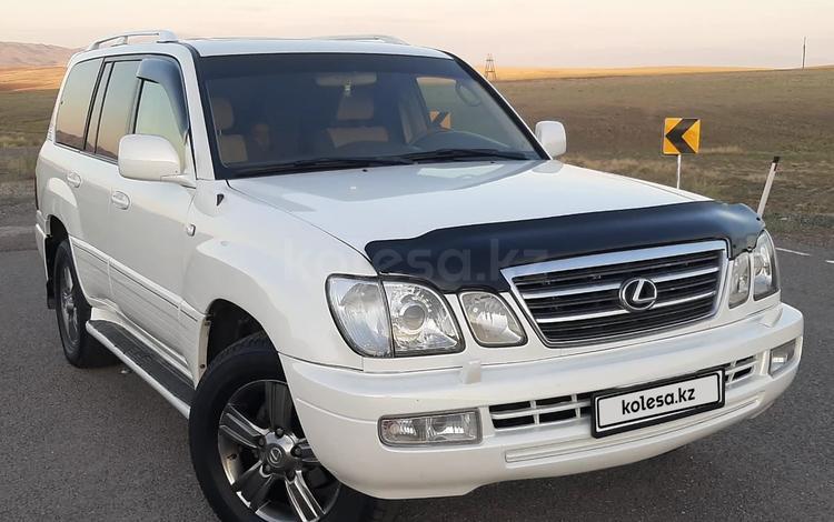Lexus LX 470 2004 года за 9 300 000 тг. в Алматы