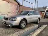 Subaru Outback 2004 года за 4 000 000 тг. в Петропавловск – фото 3