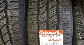 215/75r16 (C) Roadx/RX Frost. за 32 000 тг. в Алматы