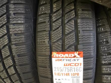 215/75r16 (C) Roadx/RX Frost. за 26 000 тг. в Алматы