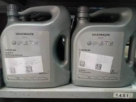 Оригинальные масла концерна VAG (Volkswagen Group) за 999 тг. в Караганда – фото 2