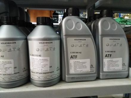 Оригинальные масла концерна VAG (Volkswagen Group) за 999 тг. в Караганда – фото 3