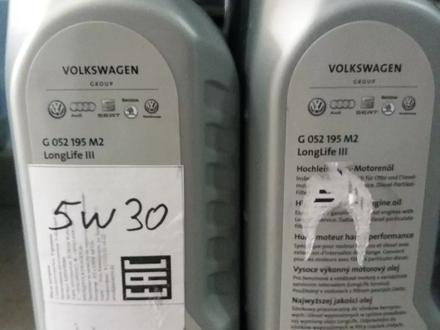 Оригинальные масла концерна VAG (Volkswagen Group) за 999 тг. в Караганда – фото 4
