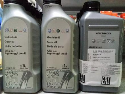 Оригинальные масла концерна VAG (Volkswagen Group) за 999 тг. в Караганда – фото 5