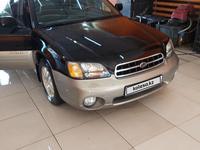 Subaru Outback 2000 года за 3 600 000 тг. в Алматы