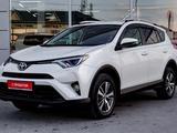 Toyota RAV 4 2016 года за 11 400 000 тг. в Тараз