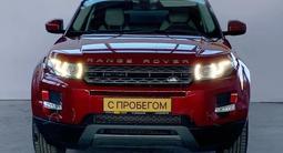 Land Rover Range Rover Evoque 2015 года за 11 620 000 тг. в Уральск – фото 2