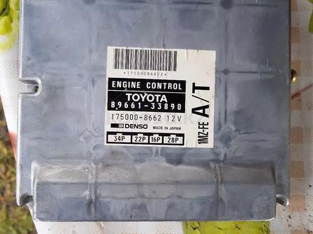 Компьютер ECU 1mz FE за 15 000 тг. в Алматы