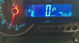 Chevrolet Aveo 2015 года за 4 650 000 тг. в Алматы – фото 2