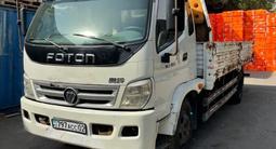 Foton  Foton 2013 года за 7 000 000 тг. в Алматы