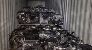 Двигатель на Ниссан Тиана 2, 3 VQ23 за 250 000 тг. в Алматы