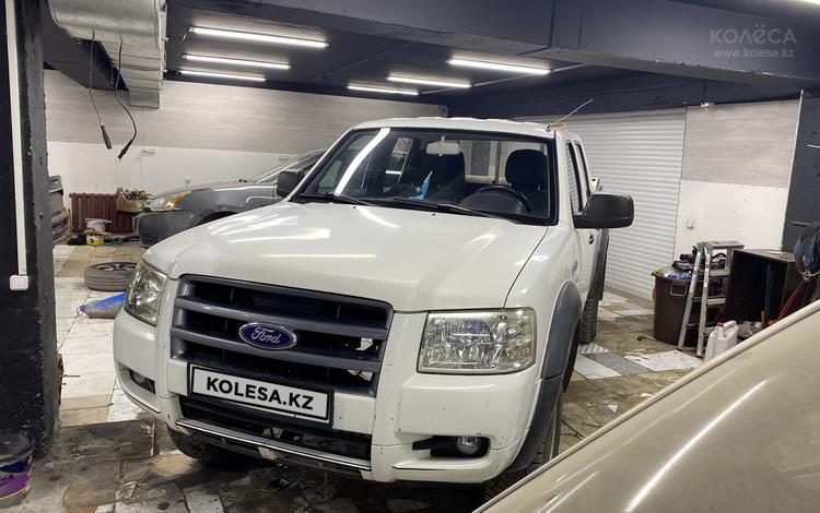 Ford Ranger 2007 года за 2 650 000 тг. в Нур-Султан (Астана)